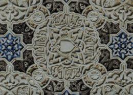 Tabah-Musa-Furber-Muslim-Responsa-Biases