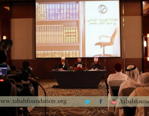 tabah-rationality-seminar