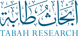 Tabah Foundation