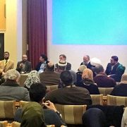 مؤتمر العلم الكلي ومنظومة العلوم - كليةكامبردج للمسلمين
